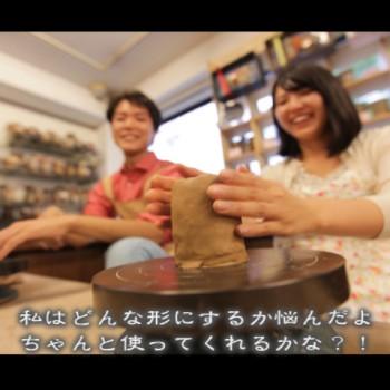 scene_31-e1459481498811
